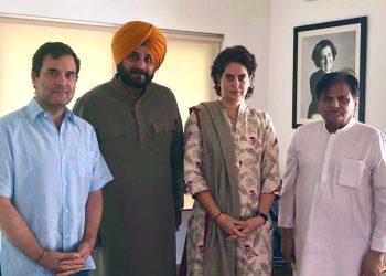 Sidhu had been camping in the national capital since Friday to have an audience with the party's top leadership.