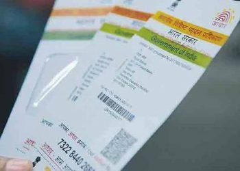 The move is aimed at making Aadhaar people-friendly