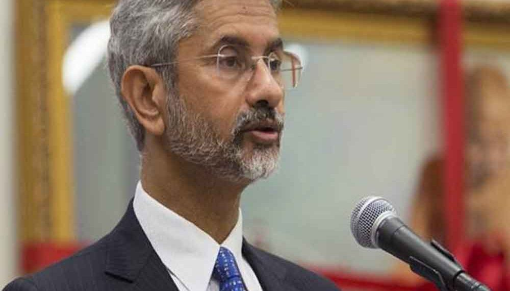 S Jaishankar said that chip-enabled e-passports will soon be a reality