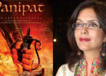 Zeenat Aman roped in for Arjun Kapoor Starrer 'Panipat'