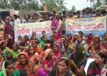 Women want liquor shops shifted from school area