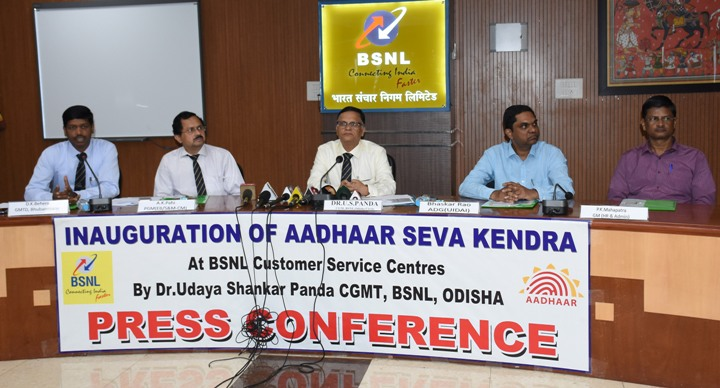 BSNL may invest about Rs 500cr in Odisha: Panda - OrissaPOST