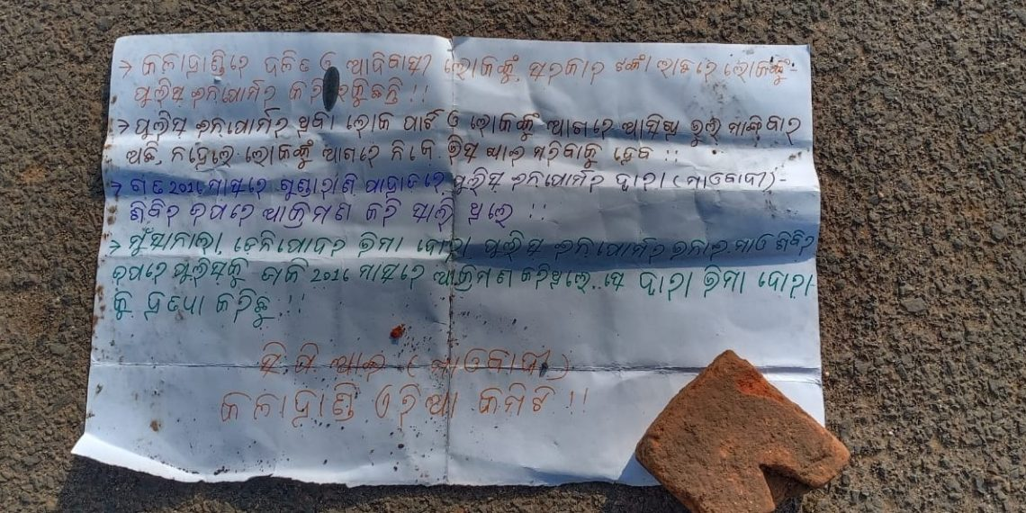 Maoists posters after twin killings expose infighting