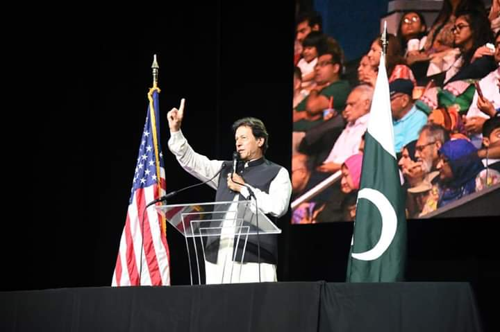 The cricketer-turned-politician said this while addressing a gathering of Pakistani-Americans at Capital One Arena in downtown Washington DC Sunday.