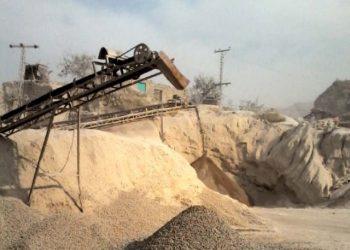 Green nod for quarry firm worries Kuamara villagers