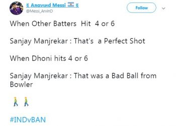 Manjrekar was brutally trolled on social media after his criticism of ex-India captain Mahendra Singh Dhoni for his 'slow innings'.