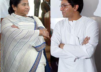Mamata Banerjee and Raj Thackeray