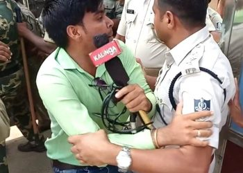 Another case of cop manhandling scribe