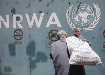United Nations Relief and Works Agency (UNWRA) (Photo: AFP)