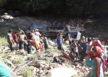 Bodies of 20 passengers have been recovered so far, IGP, Jammu, M K Sinha, said.