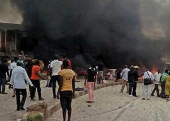 The Nigerian air force, however, said it had no reports of civilian casualties.