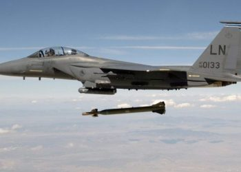 The US army said the terrorist killed in the latest strike played a key role in facilitation for the group.