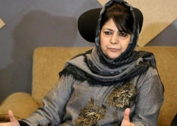 Mufti said they would fight till death any attempt to tinker with the state's special status.