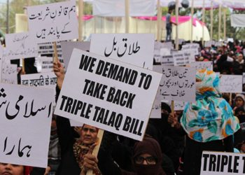 The Muslim Women (Protection of Rights on Marriage) Bill, 2019 that prohibits divorce by pronouncing talaq thrice in one go was passed with 303 votes in favour and 82 against.