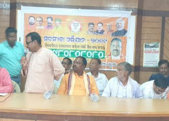 Balasore BJP targets 15K farmers