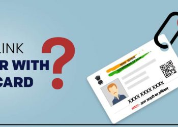 Aadhar-ration card linking: Fakes fret