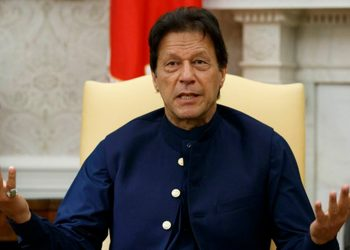 The Asia Pacific Group (APG) of the Financial Action Task Force (FATF) has also found that Pakistan was non-compliant on 32 of the 40 compliance parameters of terror financing and money laundering.