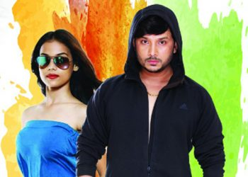 Love You Priya_Odia film_Soham Singh