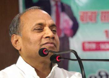 R.C.P. Singh