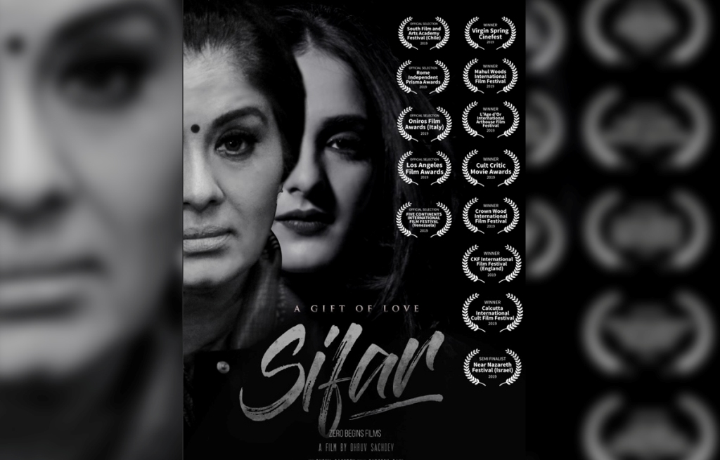 Sifar' invited for Gold Movie Awards in London - OrissaPOST