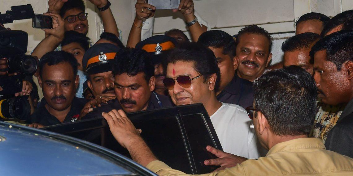 Raj Thackeray arrives at the ED office in Mumbai