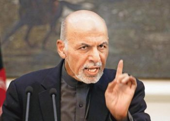President Ashraf Ghani's comments Monday come as Afghanistan mourns at least 63 people killed in the Kabul bombing.