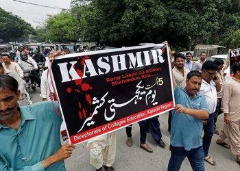 Protest rallies were taken out in major cities, while seminars were organised at various places to highlight Pakistan's stand on the Kashmir issue.