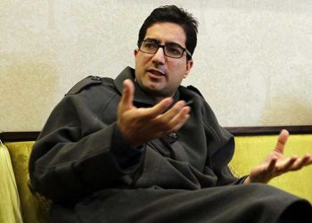 Faesal's counsel said they do not know the grounds on which the lookout circular (LOC) was issued.