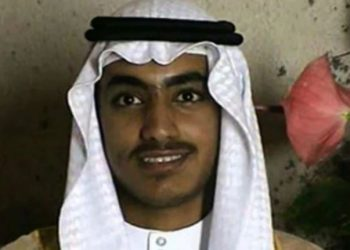 NBC News said three US officials had confirmed they had information of Hamza bin Laden's death, but gave no details of the place or date.
