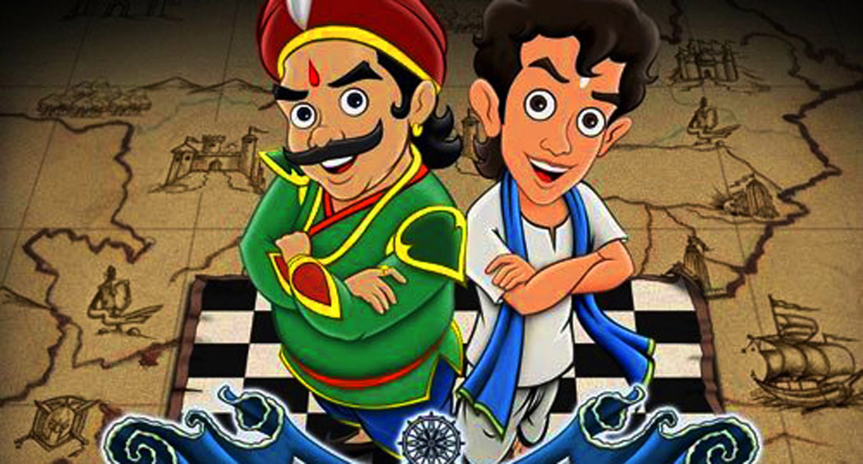 jadumani-rahasya-utkal cartoon world