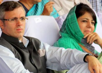 The government also slammed Peoples Democratic Party (PDP) leader Mehbooba Mufti for her opposition to Centre's decision on Jammu and Kashmir.