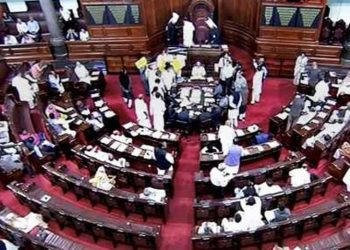 The Upper House also adopted a resolution to nullify Article 370 of the Constitution that gave special status to Jammu and Kashmir.