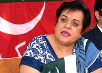 Pakistan Human Rights Minister Shireen Mazari