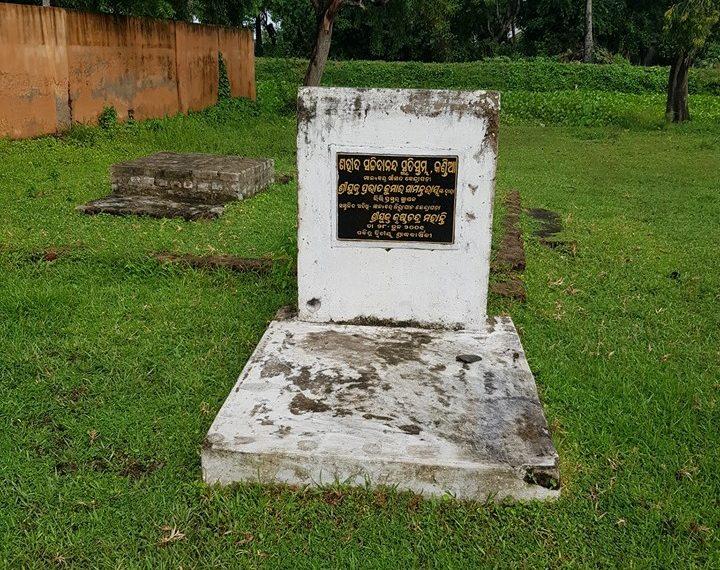 Beacon of hope for Kargil martyr tower plan