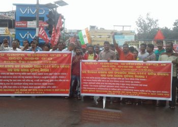 Motor workers want new MV Actscrapped