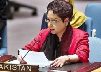 Pakistan's envoy to the UN Maleeha Lodhi