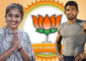 Babita Phogat and Yogeshwar Dutt
