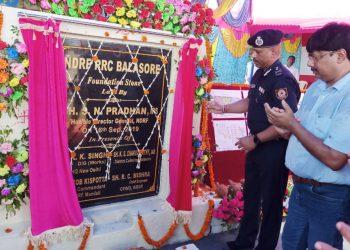 NDRF to set up RRC in Balasore