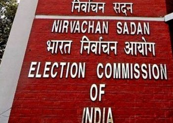 The code, which was derived to act against paid advertisements that violate norms set by the Election Commission, came into force March 20 in the last Lok Sabha polls.