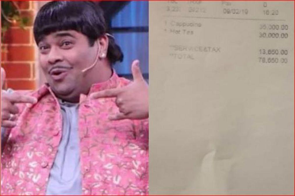Image result for Kiku sharda and rahul bose
