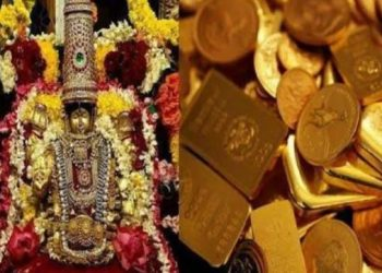 Visit this temple and get gold as 'prasad'