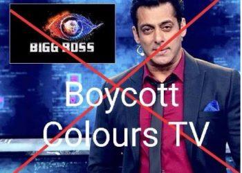 #JihadiBiggBoss: Twitteratis demand ban of Salman Khan's Bigg Boss