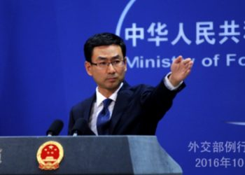 China's Foreign Ministry spokesman Geng Shuang