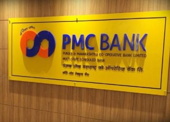 Last month, the RBI had imposed regulatory restrictions on PMC Bank under the provisions of the Banking Regulation Act.