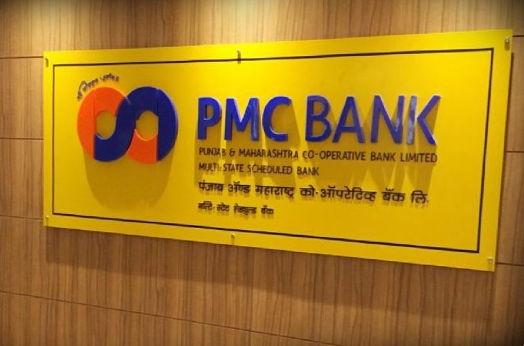 Plea filed in SC seeking quashing of RBI's PMC Bank withdrawal notification