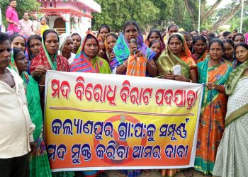 Women up in arms against liquor trade