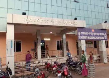 Angul district headquarters hospital