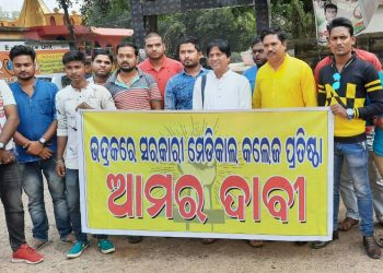 Youths launch signature campaign for medical college
