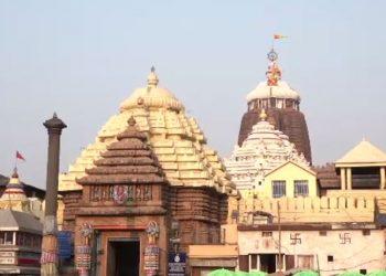 Deba Deepavali observed in Srimandir