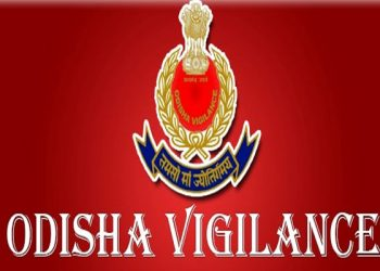 JE on vigilance radar for accepting bribe
